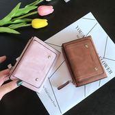錢包女短款 多功能韓版時尚多卡位零錢小皮夾
