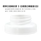 【標準轉日規寬口(白)】台灣現貨 擠奶器 奶瓶轉接環 貝親 貝瑞克 馨乃樂 小獅王 優合 AVENT