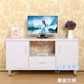 電視櫃 電視櫃組合簡約現代小戶型客廳臥室簡易高款電視機櫃電視桌落地櫃 NMS
