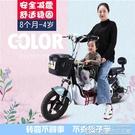 紓困振興 電動摩托車兒童座椅前置嬰兒寶寶小孩電瓶車踏板車安全座椅前座 居樂坊