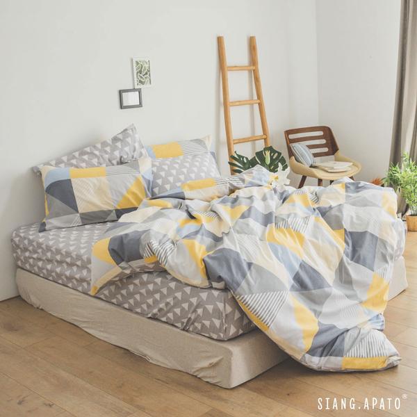 【預購】純棉 床包被套組(鋪棉被套) 特大【斯涅爾 - 黃】100%精梳棉 床包 翔仔居家