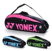 羽毛球包尤尼克斯新款9332男女防水耐磨加厚款羽毛球拍包