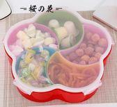 方形四格梅花五格塑料有蓋密封果盤 婚慶彩色糖果盒堅果盒【櫻花本鋪】