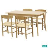 ◎橡木餐桌椅五件組 RATTAN NA NITORI宜得利家居