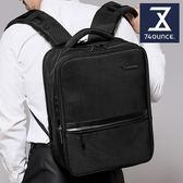 74盎司 後背包 簡約雙主袋商務公事/後背包[G-991]