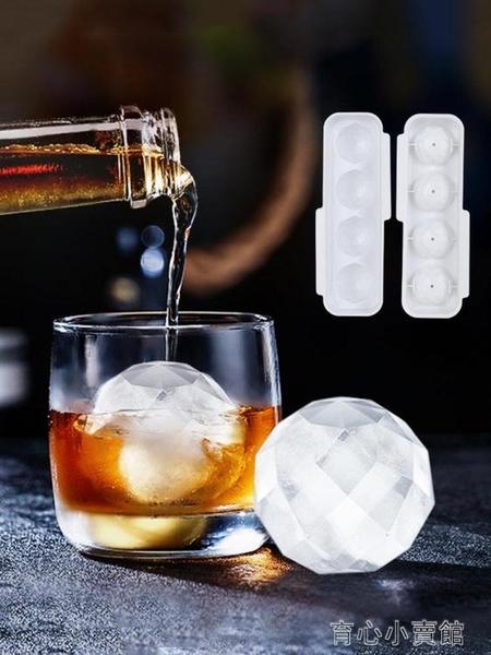 製冰模具 冰球冰格冰塊模具硅膠圓球制作器神器 育心館