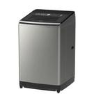 HITACHI 日立SF170TCV 星燦銀 17公斤 變頻直立式洗衣機  3D自動全槽洗淨