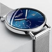 新款手錶男士石英防水潮流休閒簡約學生概念韓版非機械錶男錶