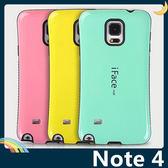 三星 Note 4 N910 防摔烤漆矽膠套 軟殼 iFace 全包款 防滑 保護套 手機套 手機殼