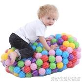嬰兒童海洋球池小球球彩色球寶寶玩具球類波波球塑膠球泡泡球 ATF 美好生活