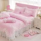 鋪棉雙人床罩組 公主風床罩 雲歌 粉紅 精梳純棉 兩用被床罩組 床裙 精梳棉床罩 佛你企業