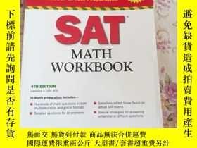 二手書博民逛書店SAT罕見Math Workbook, 4th Edition【
