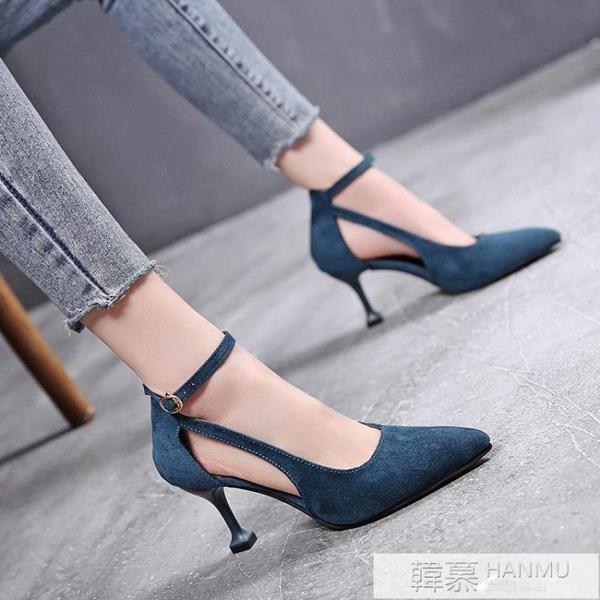 時尚百搭尖頭細跟高跟鞋2020夏新款性感鏤空一字扣帶淺口單鞋女  韓慕精品