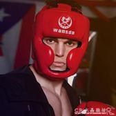護頭成人跆拳道兒童拳擊散打泰拳頭盔訓練頭套搏擊護頭 『CR水晶鞋坊』