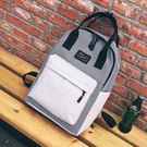 換換包!Changebag~學院風網格運動帆布後背包