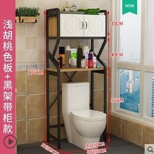 陽臺洗衣機置物架帶櫃翻蓋落地免打孔浴室收納架子/馬桶款