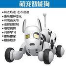 電動玩具狗狗走路會唱歌仿真 機器狗智慧電...