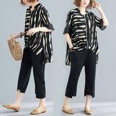 雪紡 時髦直條紋套裝(上衣+褲子)-大尺碼 獨具衣格