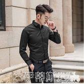 長袖襯衫黑白襯衫男士職業免燙襯衣短袖純色修身商務長袖襯衣男潮正裝 伊蒂斯