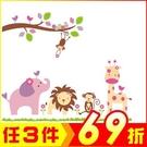 壁貼--動物叢林 AY869-066【AF01013-066】99愛買小舖