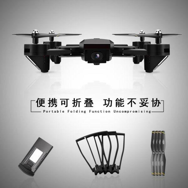 高清專業超長續航無人機航拍飛行器