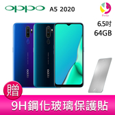 分期0利率 OPPO A5 2020  4G/64G 6.5吋 水滴螢幕智慧型手機  贈『9H鋼化玻璃保護貼*1』