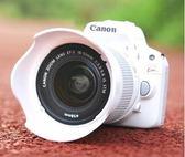 遮光罩 白色18-55mm鏡頭專用 58mm尺寸 鏡頭保護罩 200D 數碼人生