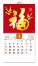 2020月曆JL622-花開富貴*13張-單月曆 ~天堂鳥月曆