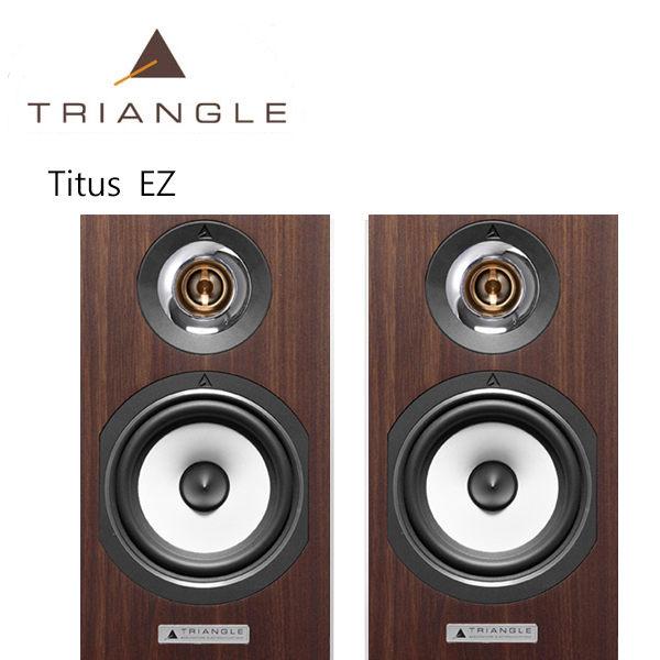 Triangle Esprit Titus  EZ 書架型喇叭 白色 (Paradigm/Integra/Marantz)