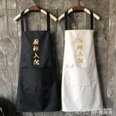 聖誕交換禮物圍裙韓版時尚防油廚房logo男女士成人長袖罩衣工作服 法布蕾