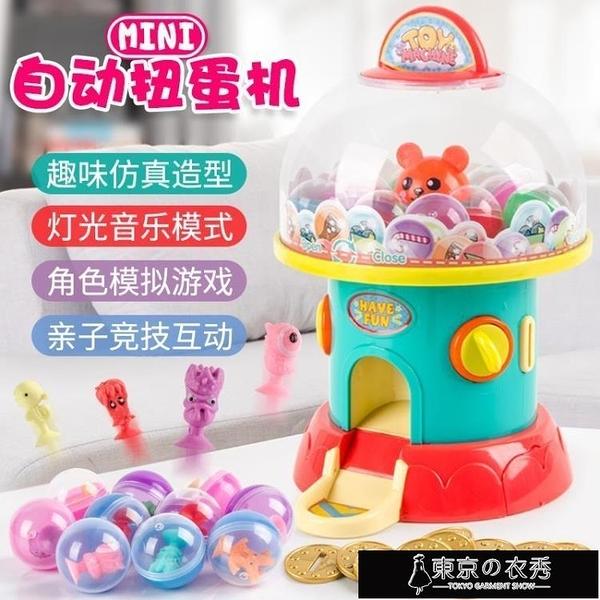 玩具 兒童糖果扭蛋機投幣游戲網紅迷你小型家用學優馬過家家女孩玩具【全館免運】