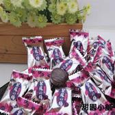 紫蘇梅糖 200g 甜園小舖