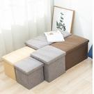 儲物凳 升級款棉麻收納凳儲物凳可坐成人沙發小凳子家用長方形收納箱TW【快速出貨八折搶購】