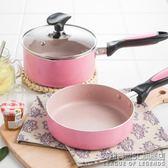 嘉士廚16cm鍋具組合套裝煎鍋奶鍋不黏鍋迷你煎蛋鍋寶寶輔食鍋具