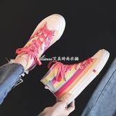 高筒帆布鞋天使彩虹女泫雅風韓范超火潮百搭板鞋蝴蝶女鞋 艾美时尚衣橱