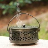 安全實用鐵藝蚊香盤帶蓋子防火防燙 戶外防蚊支架蚊香盒   遇見生活