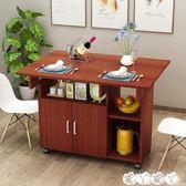 餐桌 桌子折疊餐桌家用多功能經濟小戶型4人吃飯伸縮宜家簡易廚房飯桌【全館九折】