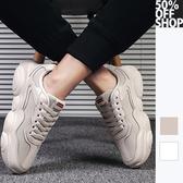 50%OFF SHOP嘻哈惡搞小熊鞋底小白鞋【001943AFAV】