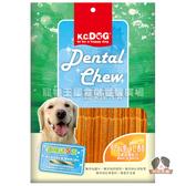 【寵物王國】K.C.DOG G34-3蔬菜六角潔牙骨(巧達乳酪起司+雞肉)(短)300g