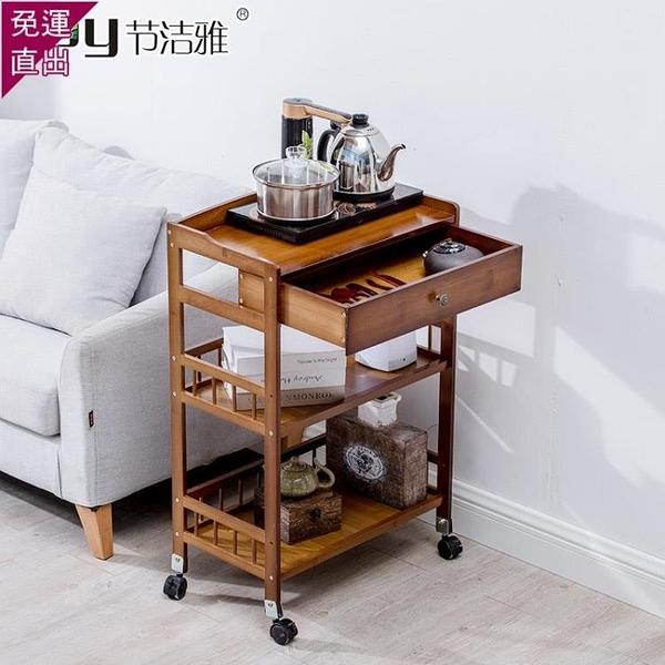 邊幾 可移動沙發邊幾角幾車茶水柜客廳茶邊柜簡約帶輪小茶桌小桌子茶幾
