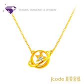 J'code真愛密碼*七夕系列*小宇宙-純金項鍊-元大鑽石銀樓