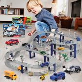 軌道玩具城市警察系列合金電動軌道車賽車停車場跑道汽車高速玩具兒童男孩XW 特惠免運