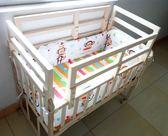 新年鉅惠家庭嬰兒床BB床實木加高欄桿增高安全防摔護欄防掉床邊圍欄可