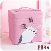 化妝箱 大容量多功能便攜可愛少女小號收納盒品箱手提 BF9823【花貓女王】