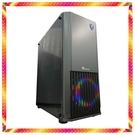 華擎 B450 超頻電腦 R5-3600XT M.2 SSD固態 RTX2060 顯示