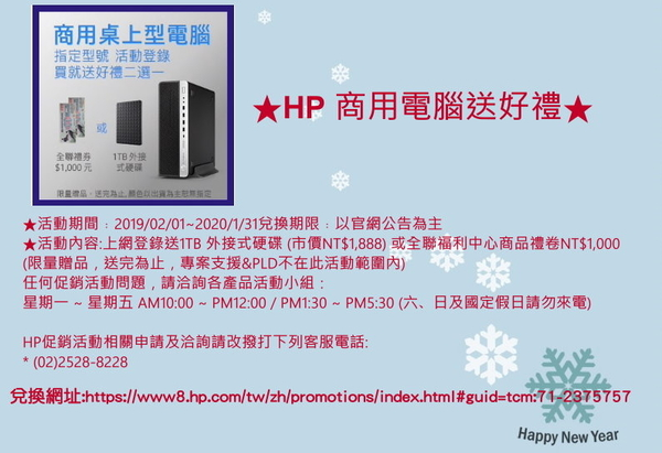 ▲送藍芽喇叭+登錄再送禮卷▼ HP EliteDesk 800G5 DM 8JP26PA 9代i7迷你商用電腦 ( i7-9700/8GB/256G+1TB)