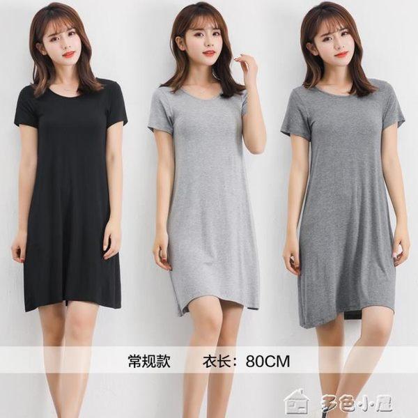 莫代爾 短袖 新款女中長裙百搭大碼打底裙寬鬆舒適睡裙 特惠