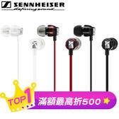 【名展音響】★聲海 SENNHEISER CX3.00 耳道式耳機 (黑/白/紅 三色)