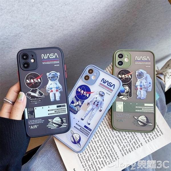 蘋果手機殼 蘋果11手機殼iPhone11promax套x新款xr攝像頭全包保護xs8pl  榮耀 上新