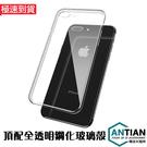 全透明鑽石級玻璃手機殼 iPhone S...